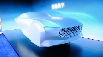 Ford-Progressive-Energy-In-Strength-design-installation-previews-the-design-of-next-generation.4